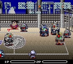 Battle Dodge Ball