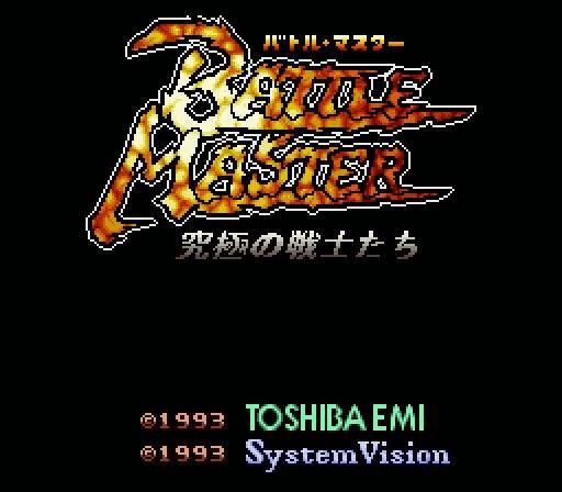 Battle Master : Kyuukyoku no Senshi-tachi