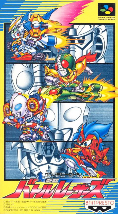 Battle Racers