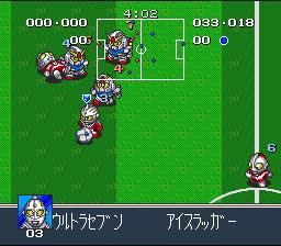 Battle Soccer : Field no Hasha