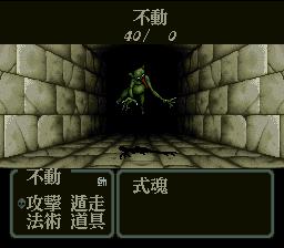 Benkei Gaiden : Suna no Shou