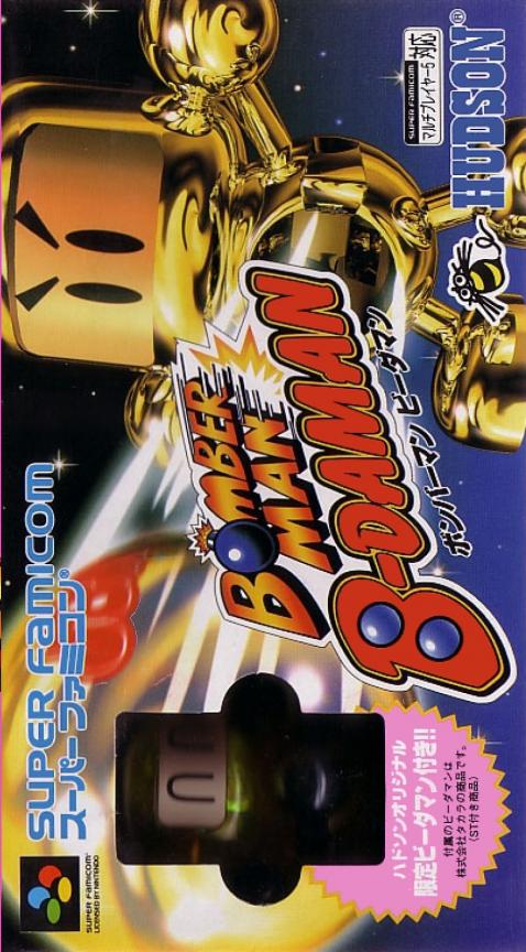 Bomber Man B-Daman