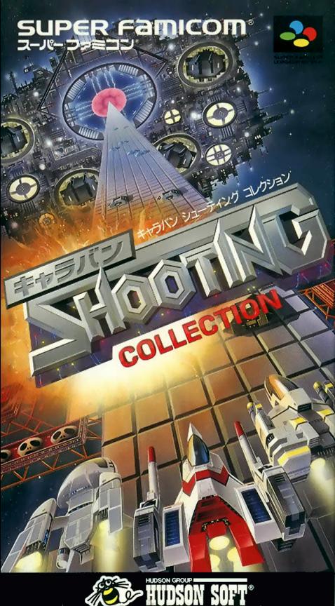 Caravan Shooting Collection