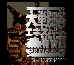 Daisenryaku Expert WWII: War in Europe