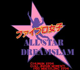 Fire Pro Joshi : All Star Dream Slam