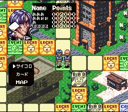 Gambling Hourouki