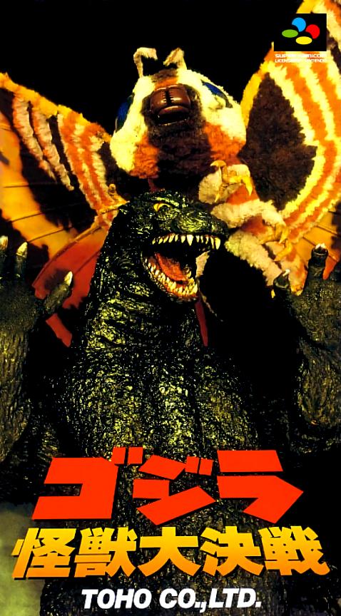 Gojira : Kaijuu Daikessen