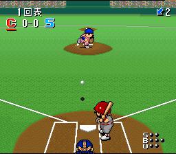 Hakunetsu Pro Yakyuu '93 : Ganba League