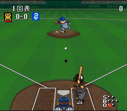 Hakunetsu Pro Yakyuu '94 : Ganba League 3