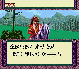 Hana no Keiji : Kumo no Kanata ni