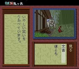 Heisei Shin Onigashima : Kouhen