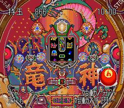 Heiwa Pachinko World 3