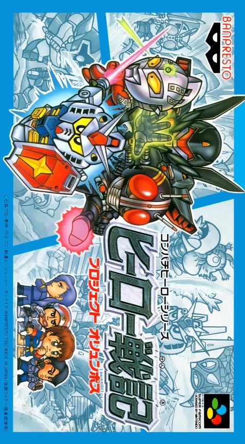 Hero Senki : Project Olympus