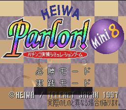 Heiwa Parlor! Mini 8 : Pachinko Jikki Simulation Game