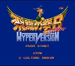 Hiryuu no Ken S : Hyper Version