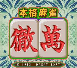 Honkaku Mahjong : Tetsuman