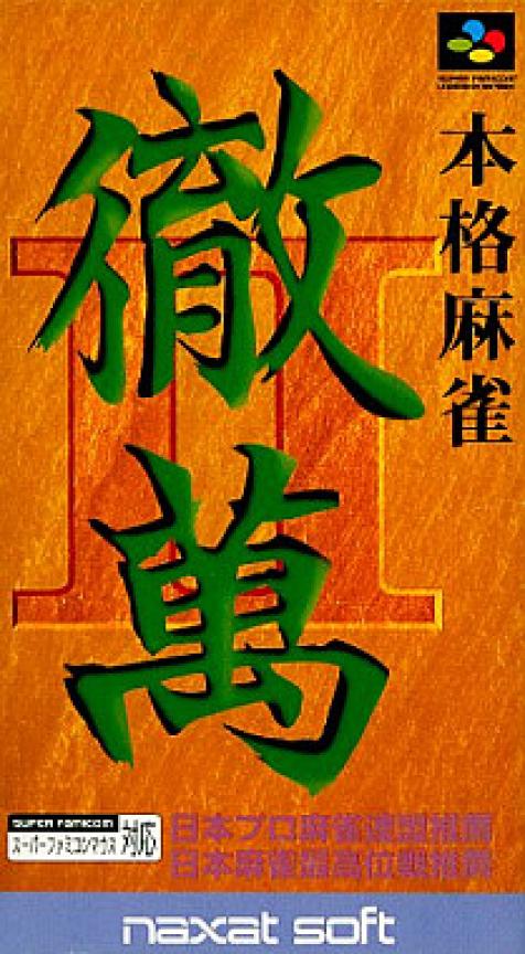 Honkaku Mahjong : Tetsuman II