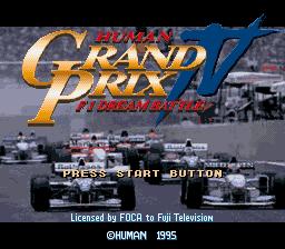 Human Grand Prix IV : F1 Dream Battle