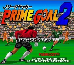 J.League Soccer Prime Goal 2