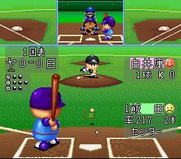 Jikkyou Powerful Pro Yakyuu '94