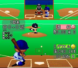 Jikkyou Powerful Pro Yakyuu 3 : '97 Haru