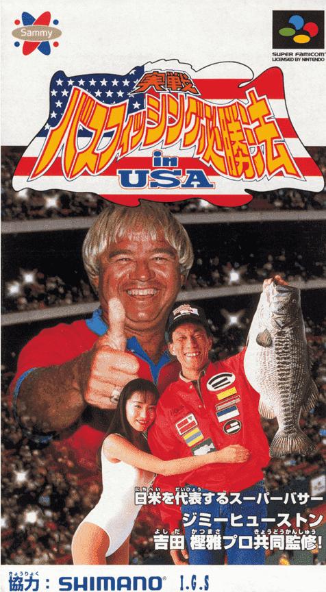 Jimmy Houston's Bass Tournament U.S.A.