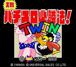 Jissen Pachi-Slot Hisshouhou! Twin