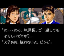 Kachou Shima Kousaku