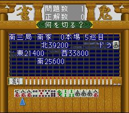 Sakurai Shouichi no Jankiryuu Mahjong Hisshouhou