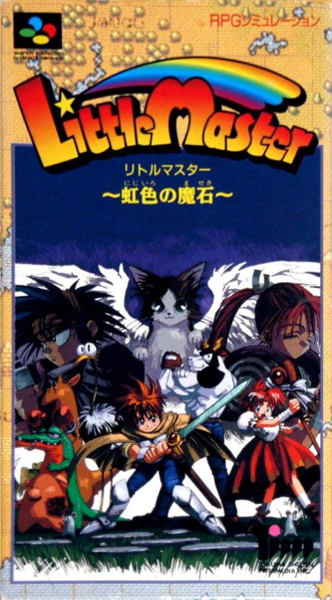Little Master : Nijiiro no Maseki