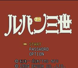 Lupin Sansei : Densetsu no Hihou o Oe!
