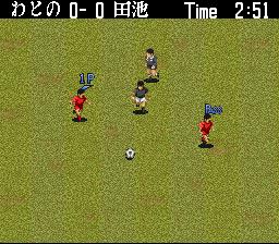 Zenkoku Koukou Soccer