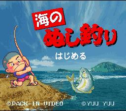 Umi no Nushi Tsuri
