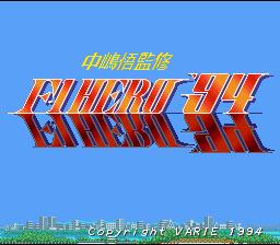 Nakajima Satoru Kanshuu : F-1 Hero '94