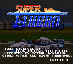 Nakajima Satoru Kanshuu : Super F-1 Hero