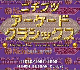 Nichibutsu Arcade Classics