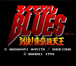 Rokudenashi Blues : Taiketsu! Tokyo Shitennou