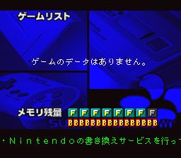 ZZZ:Nintendo Power Menu Program