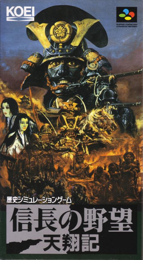 Nobunaga no Yabou : Tenshouki