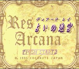 Res Arcana : Diana Ray, Uranai no Meikyuu