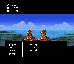 RPG Tsukuru 2