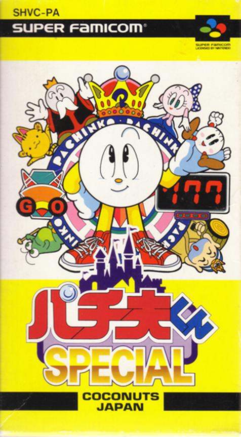 Pachio-kun Special
