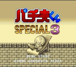 Pachio-kun Special 3