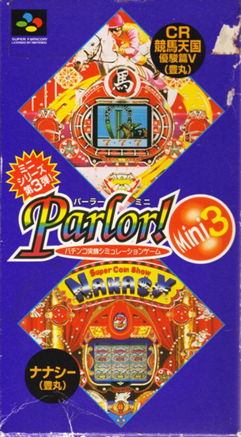 Parlor! Mini 3 : Pachinko Jikki Simulation Game