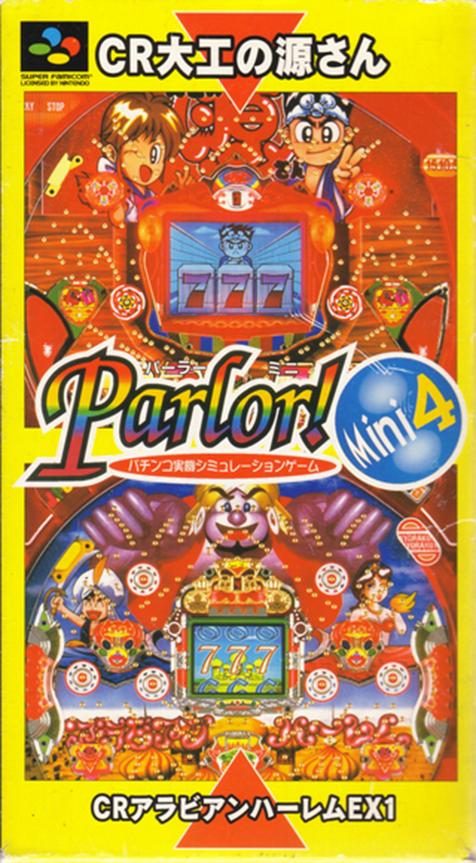 Parlor! Mini 4 : Pachinko Jikki Simulation Game