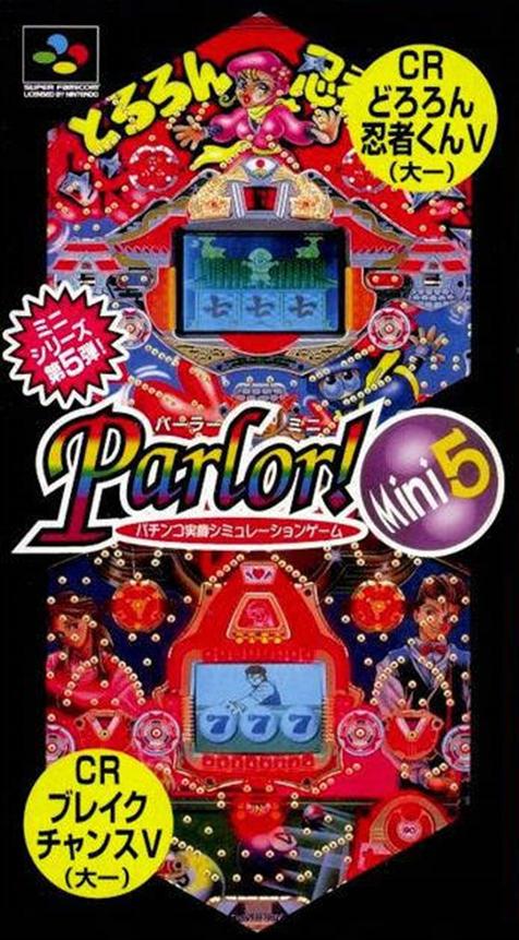 Parlor! Mini 5 : Pachinko Jikki Simulation Game