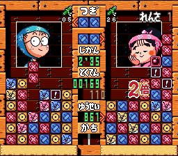 Puzzle Nintama Rantarou : Ninjutsu Gakuen Puzzle Taikai no Dan
