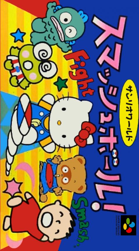 Sanrio World Smash Ball!