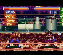 Ranma 1/2 : Hard Battle