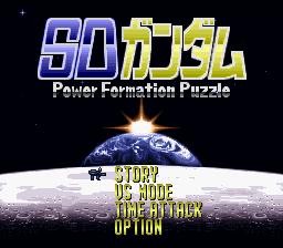 SD Gundam : Power Formation Puzzle